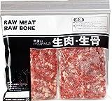 帝塚山ハウンドカム犬用 生馬肉 冷凍 老犬用馬肉 小分けトレー コエンザイムQ10 タウリン BCAA入り 1kg