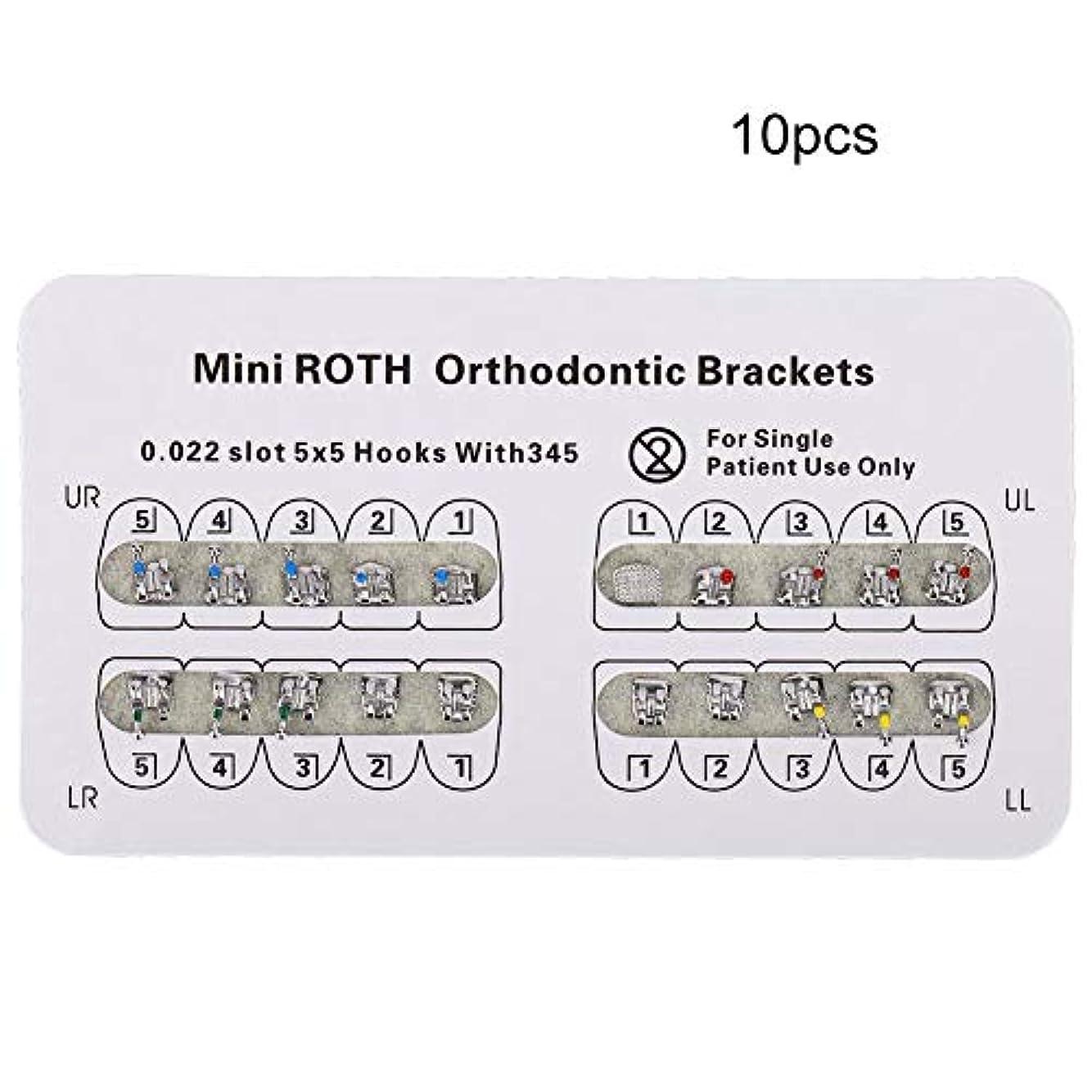 小数変形最大限NITRIP 10パック 歯科矯正ブラケット mini roth クリニーク歯科ツール (345hooks)