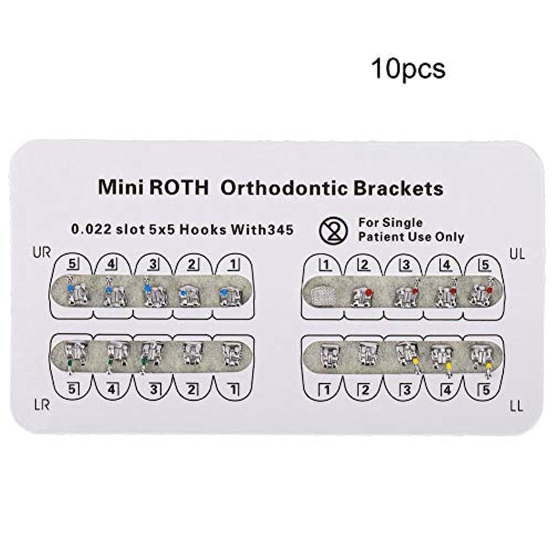 見捨てる触覚不変NITRIP 10パック 歯科矯正ブラケット mini roth クリニーク歯科ツール (345hooks)