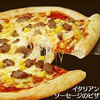 ダブルチーズとバジルソースのピザ