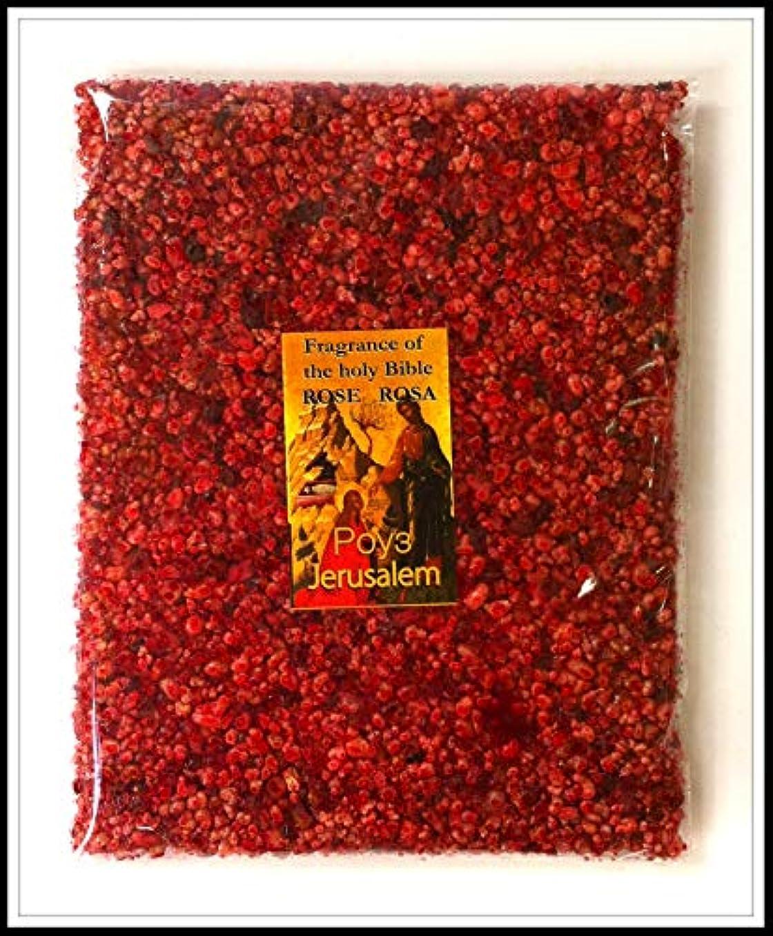 乗り出すバケツ申し立てるRose of Sharon Frankincense樹脂Aromatic IncenseからエルサレムHoly Land 3.5 Oz / 100 g