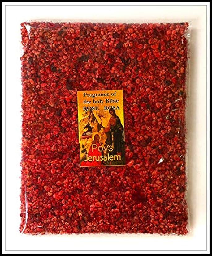 フレキシブル損失リングレットRose of Sharon Frankincense樹脂Aromatic IncenseからエルサレムHoly Land 3.5 Oz / 100 g
