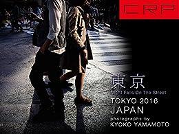 [山本 恭子]のCRP JAPAN TOKYO 2016 Night Falls On The Street / 東京