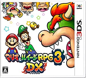 マリオ&ルイージRPG3 DX -3DS
