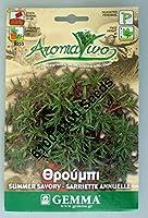 HIGH発芽SEEDSだけでなくPLANTS:夏セイボリーの種子(6100から6400) 種子 非常に新鮮な種子