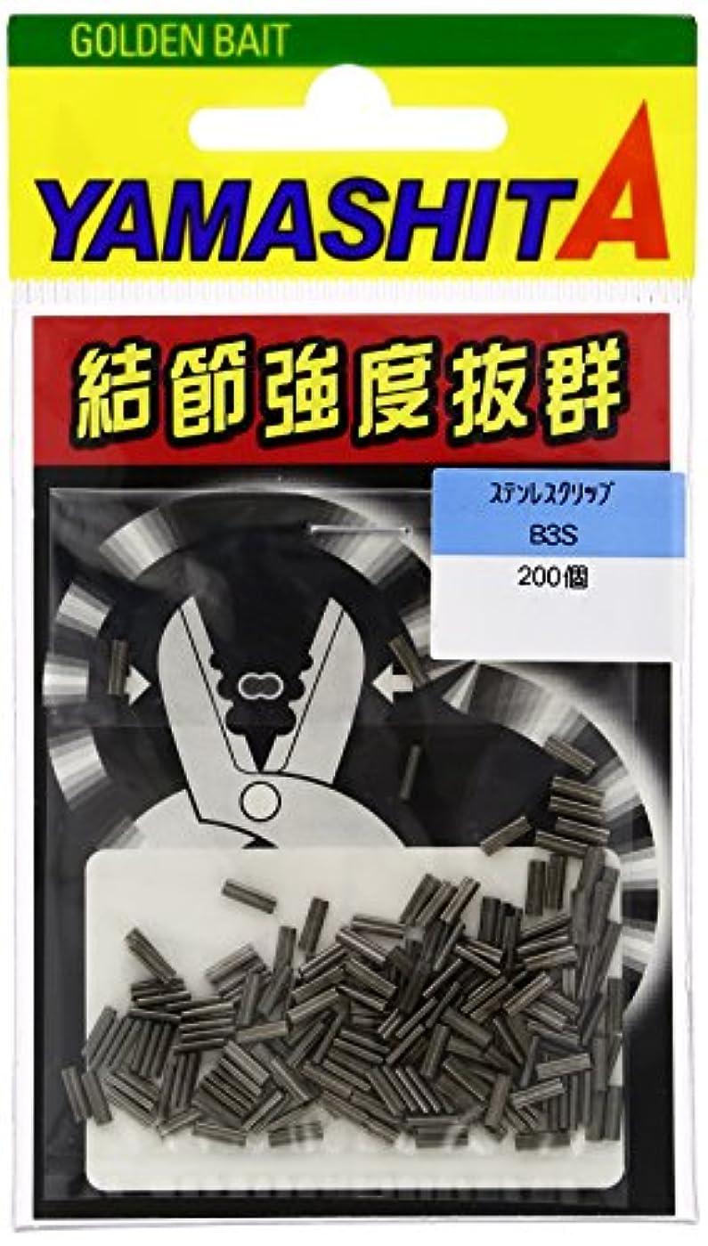 スプリット努力する三ヤマシタ(YAMASHITA) スイベル LPステンレスクリップ 業務用 3S 200個 ブラック SKB3S200