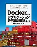 Docker????????????????????