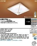 Panasonic(パナソニック電工) 和風LEDシーリングライト 調光・調色タイプ 適用畳数:~10畳 LGBZ2704