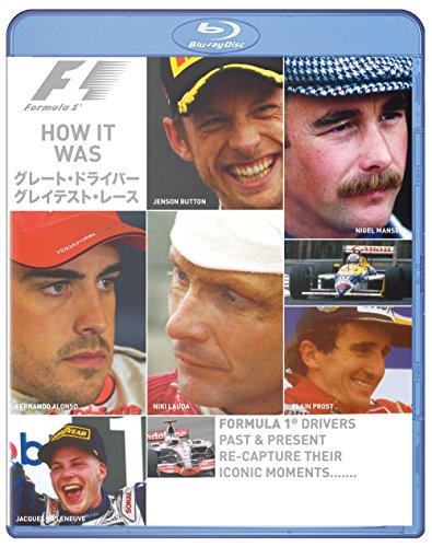 F1 グレート・ドライバー/グレイテスト・レース (HOW IT WAS) ブルーレイ版 [Blu-ray]の詳細を見る