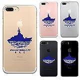 iPhone7 Plus 対応 ハード クリア ケース 保護フィルム付 海上自衛隊 護衛艦 あたご DDG-177