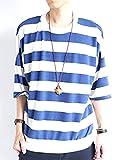 (モノマート) MONO-MART 7分袖 フライス編み ワイド ボーダー カットソー 伸縮性 BIGシルエット サマー Tシャツ ゆる シルエット 夏 MODE 涼しい メンズ ブルー ワンサイズ