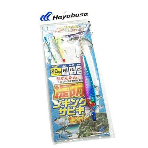 ハヤブサ(Hayabusa) ジギングサビキ 堤防ジギングサビキセット 2本鈎 HA280 20g M 8-4-6