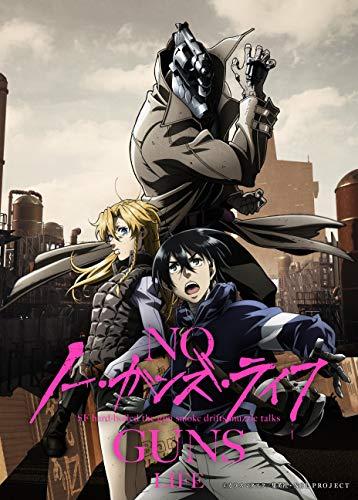 【Amazon.co.jp限定】ノー・ガンズ・ライフ Blu-ray BOX 4 (初回生産限定)(特典:TVアニメ複製原画5枚セット付)