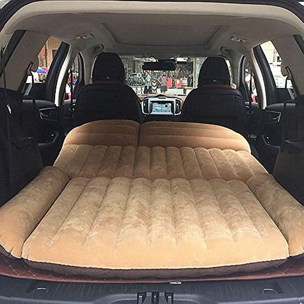 抜本的な長椅子打ち上げるクイックインフレーション屋外 車の膨脹可能なマットレスの携帯用旅行キャンプのエアベッドの折り畳み式ソファ付 - 正と負の2色利用可能 バックパッキングに最適 (色 : 褐色, サイズ : 190*119*12.5cm)