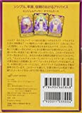 エンジェルアンサーオラクルカード (オラクルカードシリーズ) 画像