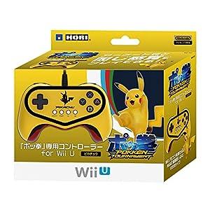 【Wii U対応】「ポッ拳」専用コントローラー for Wii U ピカチュウ