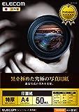 エレコム 黒を極めた究極の写真用紙 EJK-RCA450 [A4 5...
