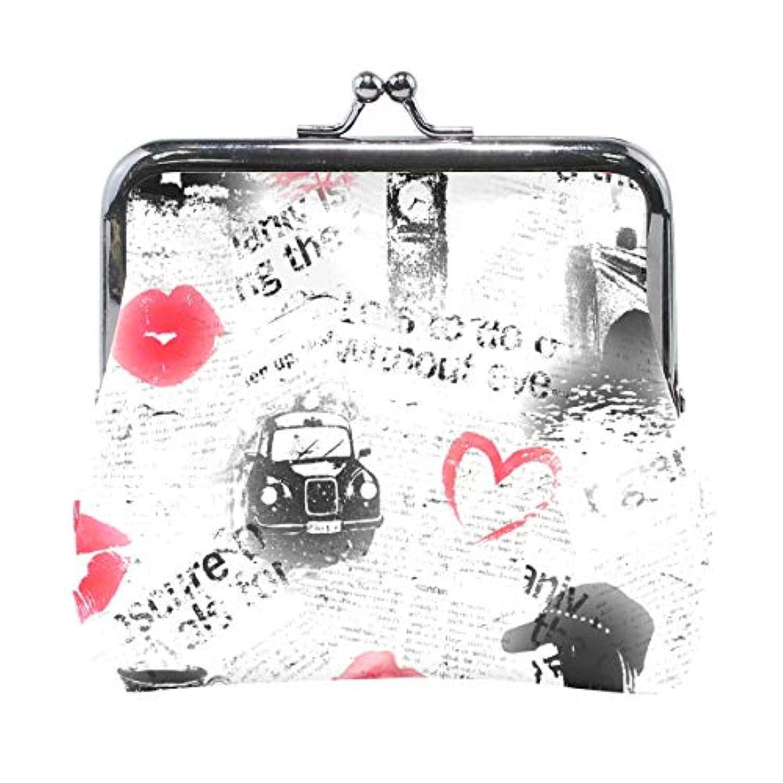 AOMOKI 財布 小銭入れ ガマ口 コインケース レディース メンズ レザー 丸形 おしゃれ プレゼント ギフト オリジナル 小物ケース ロンドン イギリス風 唇