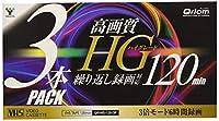 山善 キュリオム 録画用 高画質VHSビデオカセットテープ 120分 3本パック