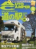 AUTO CAMPER (オートキャンパー) 2012年 03月号 [雑誌]