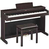 ヤマハ 電子ピアノ(ニューダークローズウッド調仕上げ) YAMAHA ARIUS(アリウス) YDP-163R