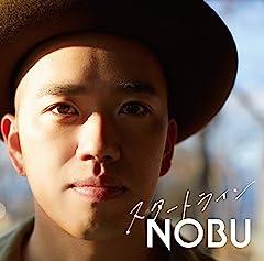 NOBU「Don't Stop The Party -DJ CHIN-NEN Remix-」のジャケット画像