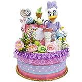 出産祝い ディズニー デイジー ダック おむつケーキ カーター ワイドタイプ オムツケーキ 女の子 パンパース (S)