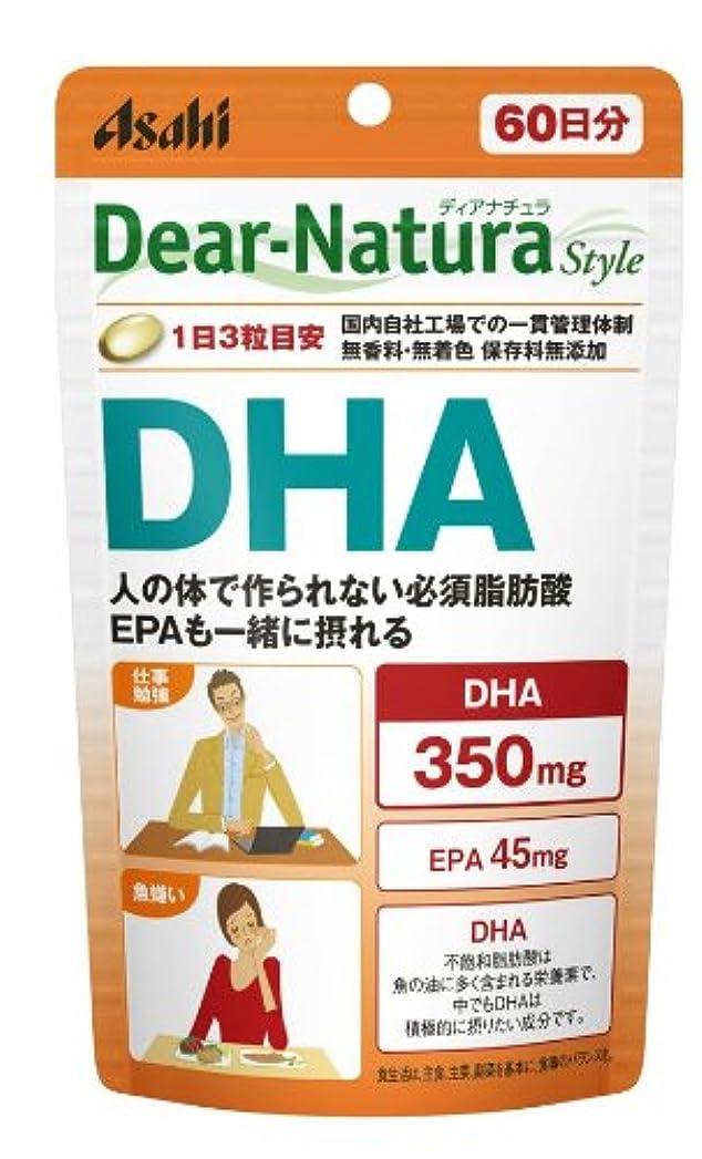 純粋に廃棄ねばねばディアナチュラスタイル DHA 180粒 (60日分)