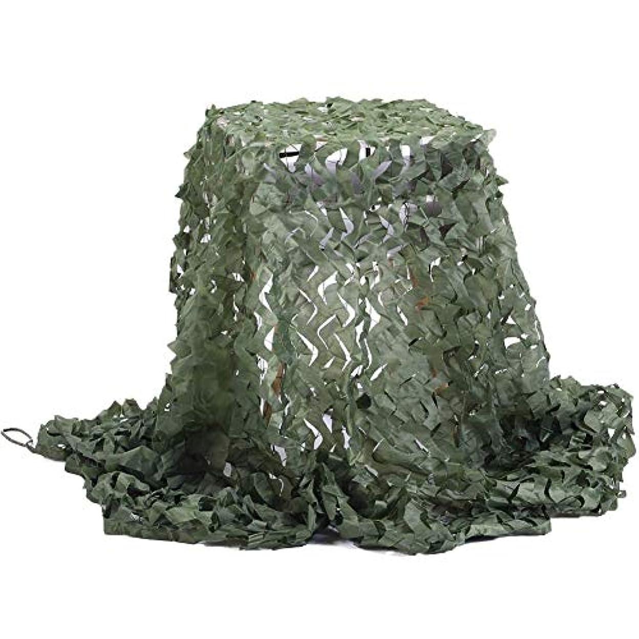 取り戻す促進する混合軽量迷彩ネット、迷彩ネット、サンシェードテント - テーマパーティー用装飾、隠し、覆い、網掛け、舞台の背景、飾る ZHAOFENGMING (色 : 緑, サイズ さいず : 4x8m)