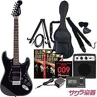 SELDER セルダー エレキギター ストラトキャスタータイプ STH-20/HBK サクラ楽器オリジナル初心者入門12点セット