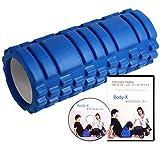 BODY-X フォームローラー ヨガポール 筋膜リリース 理学療法士監修DVD付き トレーニング トリガーポイント Foam Roller(ブルー)