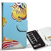 スマコレ ploom TECH プルームテック 専用 レザーケース 手帳型 タバコ ケース カバー 合皮 ケース カバー 収納 プルームケース デザイン 革 アニマル 海 魚 001354