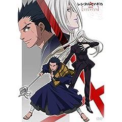 レンタルマギカ スリムグリモア第IX巻(通常版) [DVD]