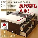 国産 大容量 収納ベッド セミダブル ヘッドレス (フレームのみ) ブラウン 『Container』コンテナ 日本製 頑丈ベッドフレーム チェストベッド 北欧風