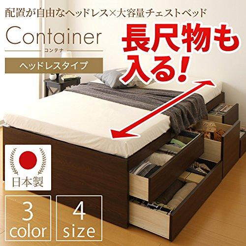 国産 大容量 収納ベッド シングル ヘッドレス (ポケットコイルマットレス付き) ブラウン 『Container』コンテナ 日本製 頑丈ベッドフレーム チェストベッド 北欧風 【配送希望日入力必須】