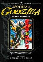 Godzilla vs. the Thing [DVD] [Import]