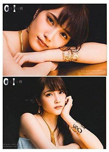 AKB48 公式生写真 7th アルバム 0と1の間 封入特典 2種コンプ 【入山杏奈】 -