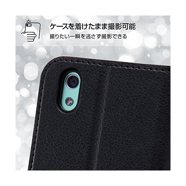 レイ・アウト Y!mobile Android...の紹介画像8