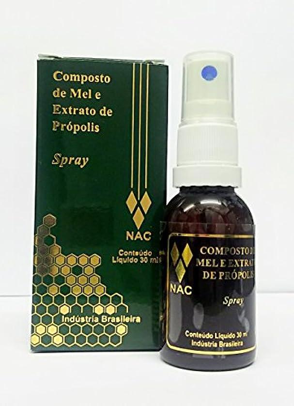 デコードする推進であるブラジル直輸入品ナイール(NAC)社製 高品質プロポリス?スプレー(無添加?グルテンなしの喉スプレー)30ml