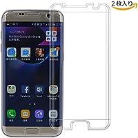 JOLOJO Galaxy S7 edge ガラスフィルム 高硬度9H 高透過率 全面保護 気泡ゼロ 指紋/汚れ防止 極上タッチ感 スクラッチ防止(2枚入り/クリア)