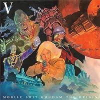 機動戦士ガンダム THE ORIGIN V 激突ルウム会戦 初回限定版 Blu-ray Collector's Edition