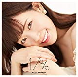 【Amazon.co.jp限定】17%(通常盤)(A4クリアファイル付)