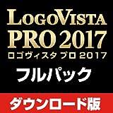 LogoVista PRO 2017 フルパック ダウンロード版