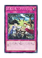遊戯王 日本語版 EP14-JP039 Avalon 約束の地 -アヴァロン- (ノーマル)