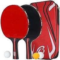 ポータブル BYSOU 卓球 ラケット ポータブル 卓球セット ラケット2本 ピンポン球3個 収納袋付き 手軽 どこでも 卓球用品 卓球ラケット 卓球ボール