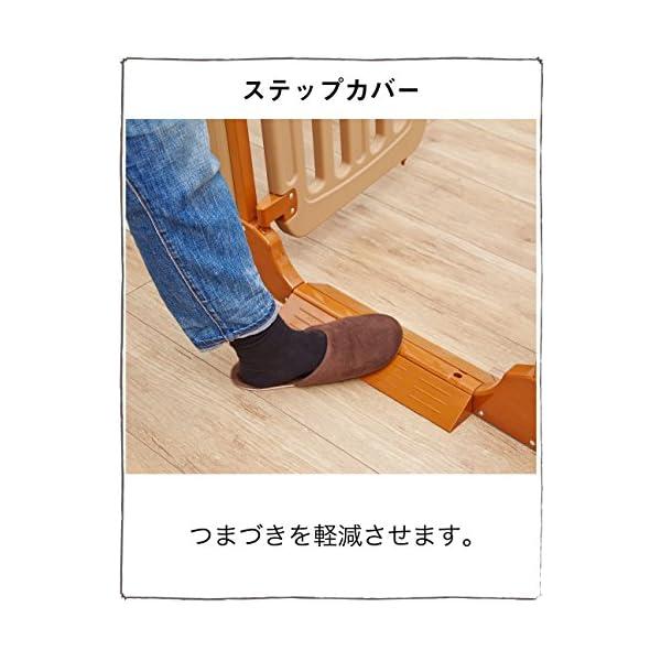 日本育児 ベビーゲート スマートゲイト II ...の紹介画像7