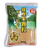 日本食品 羅漢果顆粒ゴールド 500g ×10セット