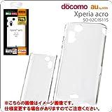 レイ・アウト Xperia acro IS11S/SO-02C ケース ハードコートシェルジャケット/クリア RT-IS11SC3/C