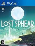 PS4&Switch用「ロストスフィア」攻略+ビジュアル本が10月発売