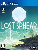 PS4&Switch用RPG「ロストスフィア」プレローンチ・トレーラー